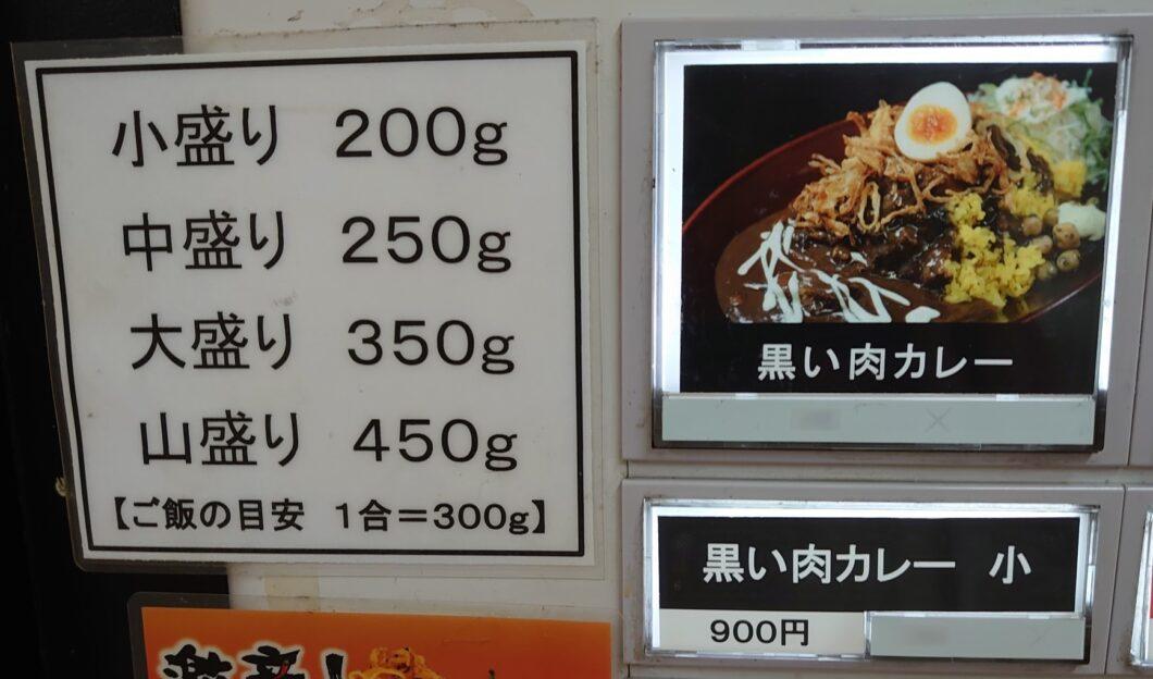 乃木坂 カレーは飲み物